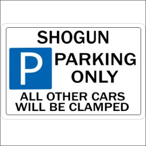 Shogun 1