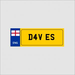 Novelty Number Plate England